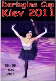 World- and Deriugina Cup Kiev 2011 - Photos/Videos