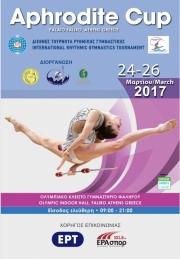 Aphrodite Cup Athens 2017 - Photos+Videos
